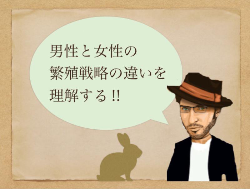 【第87章】(書評)夫のトリセツ