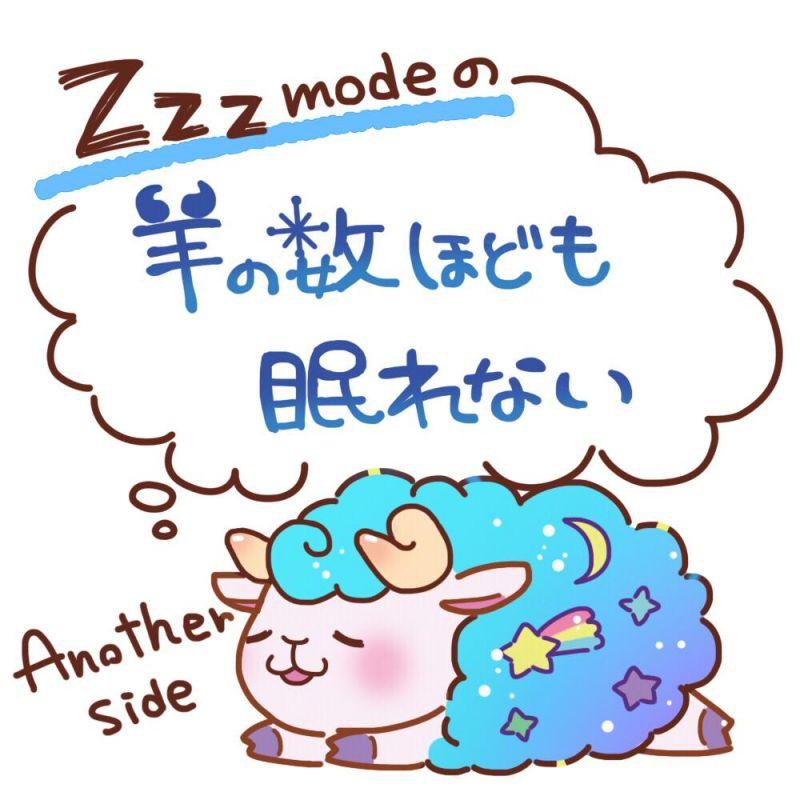 第52回*コラボ対決「zzzmode」vs「THE OMNIBUS」(後)*