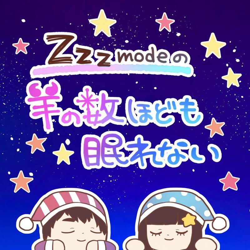 第64回*薬局ファジーCM風②〜シンデレラフット〜*