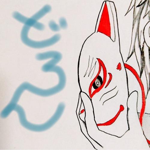 オタクのアンドゥトロワ〜なアニメ……218