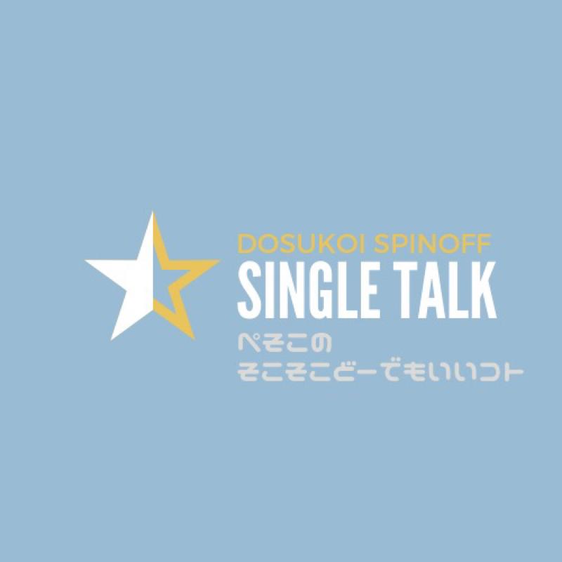 #183「25年目の大感動!TRFのカラオケアルバムに泣く」