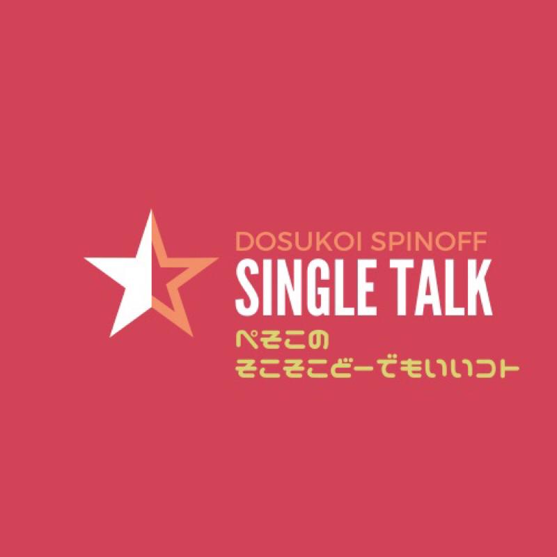 #246 東京ディズニーシー開園19周年の日です…イヤ、でした