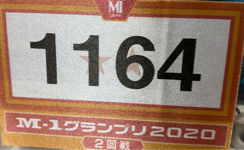 42.M-1。
