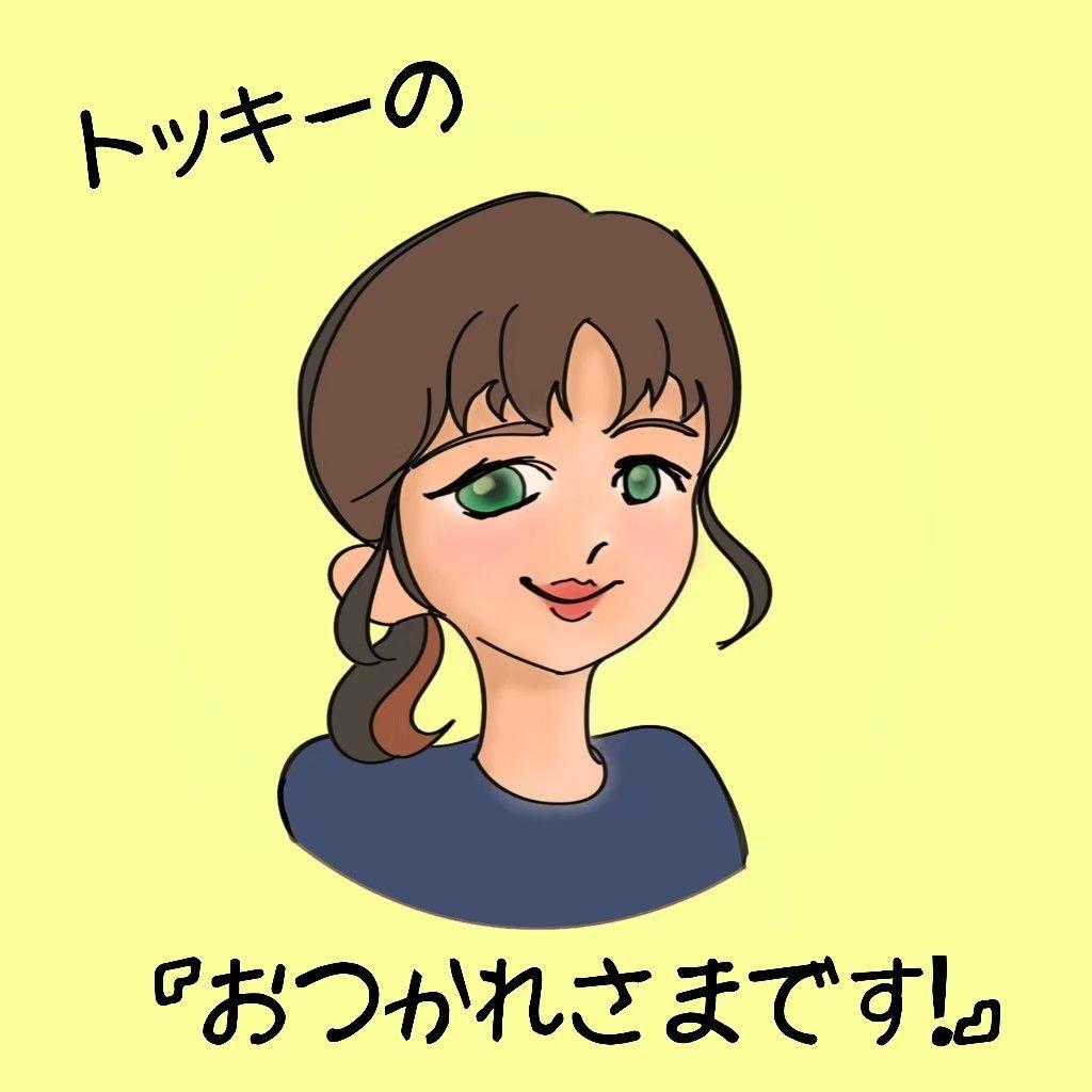 #115.ゆる~く雑談!久々ポケモンとFGO始めました。