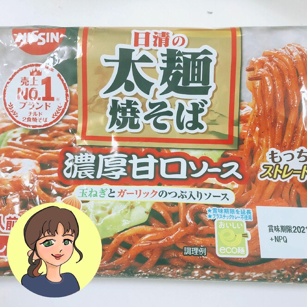 太麺、濃厚ソース。夏の終わりに焼きそばが美味しい