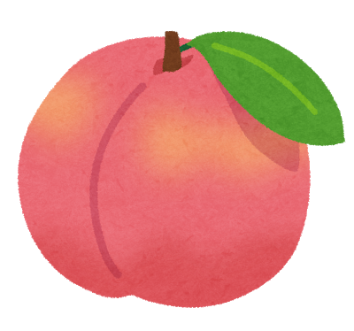 高い山には桃がある