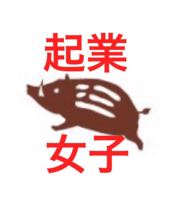 #16 中国のイメージみなさんどないでっか?