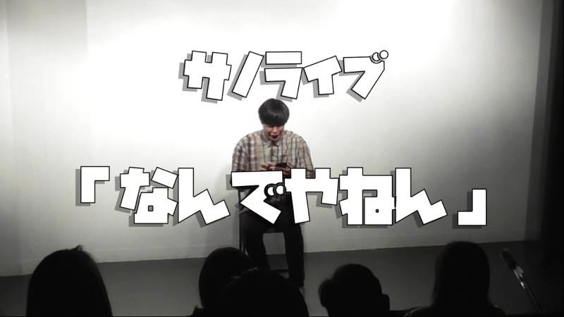 YouTubeの話 ゲスト:青色1号 榎本さん