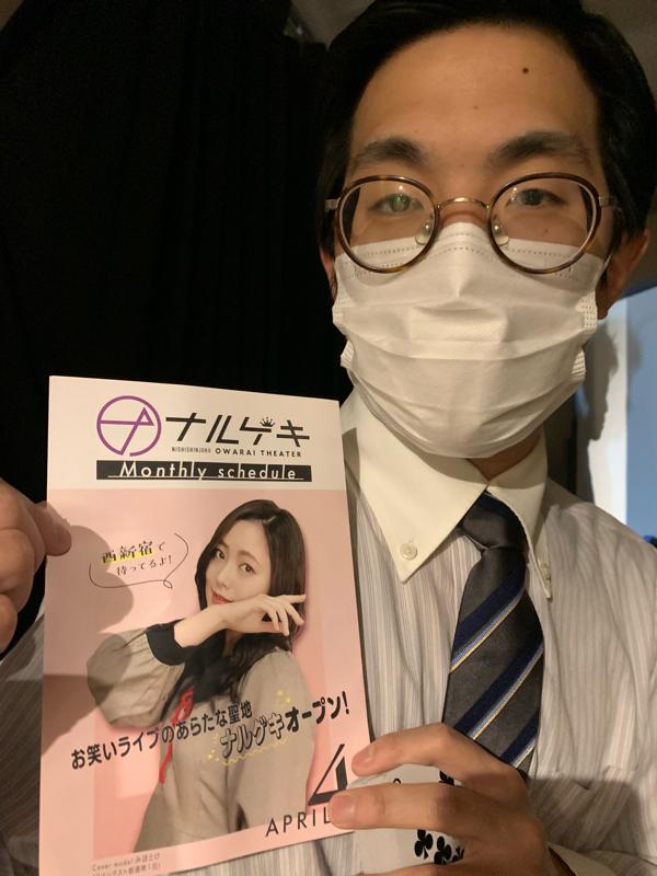 ナルゲキな日々の話 ゲスト:青色1号 榎本さん