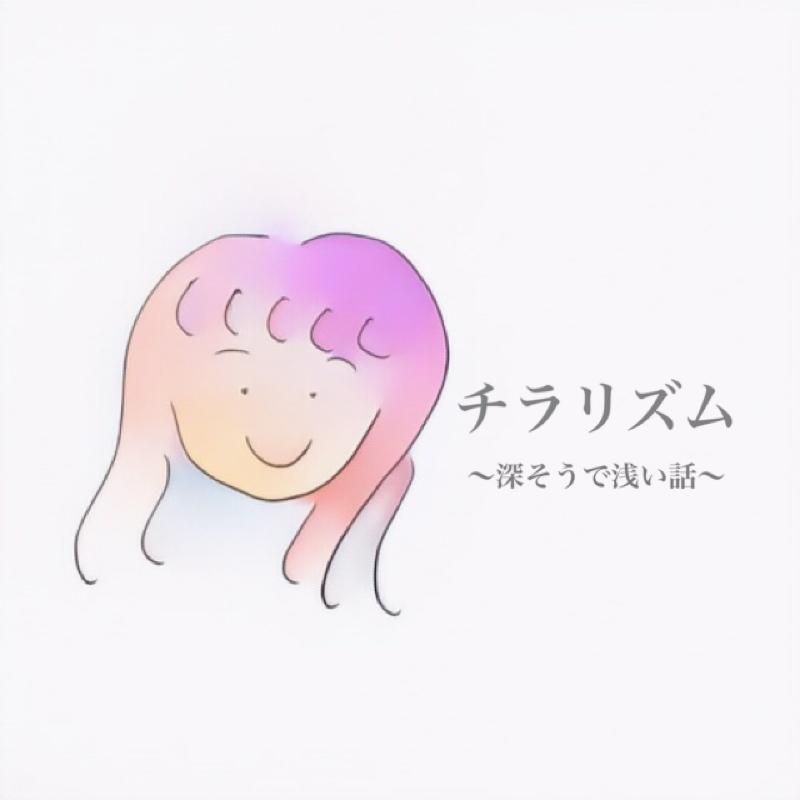 #7 泣きながら泣き言