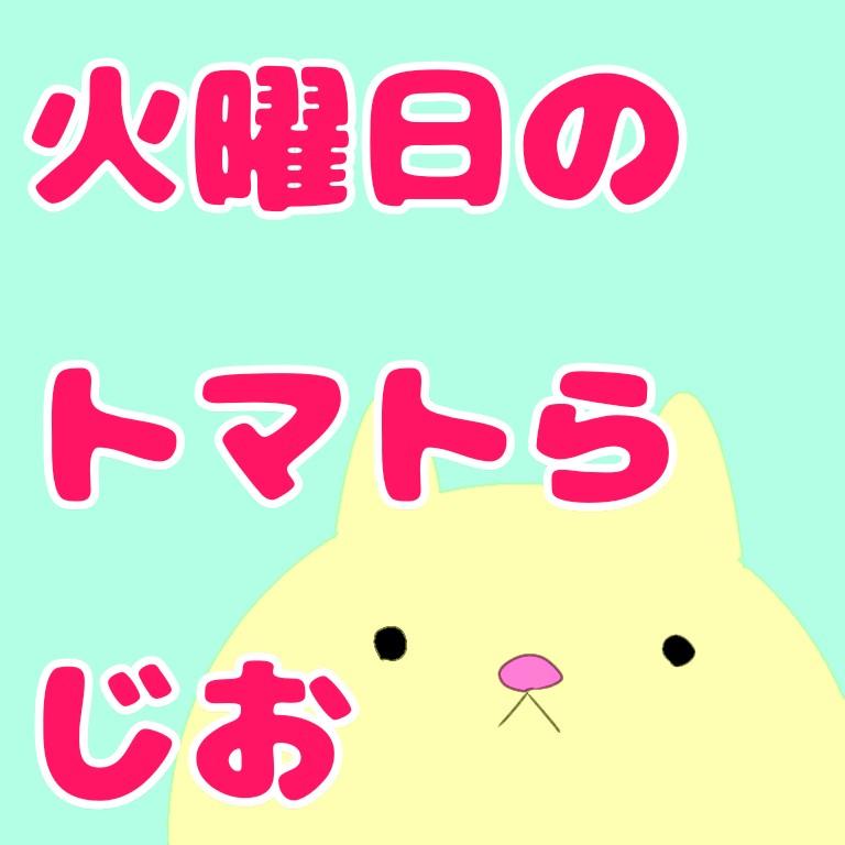 No.18 ジブリの好きな作品③