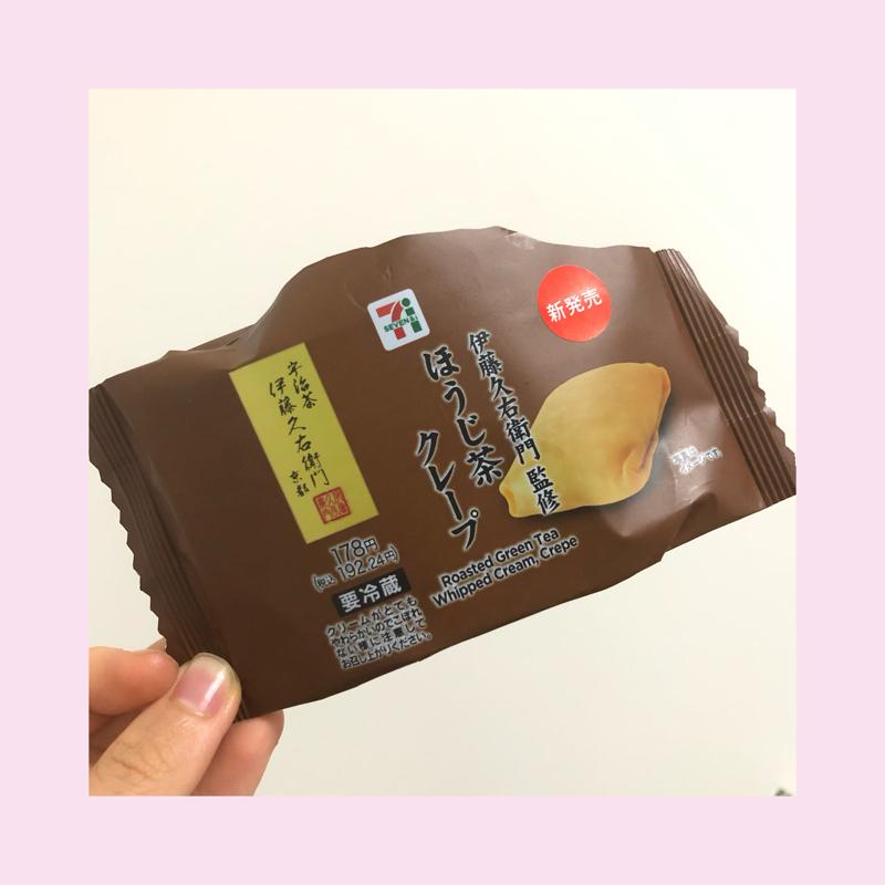 【🍡】ほうじ茶クレープ