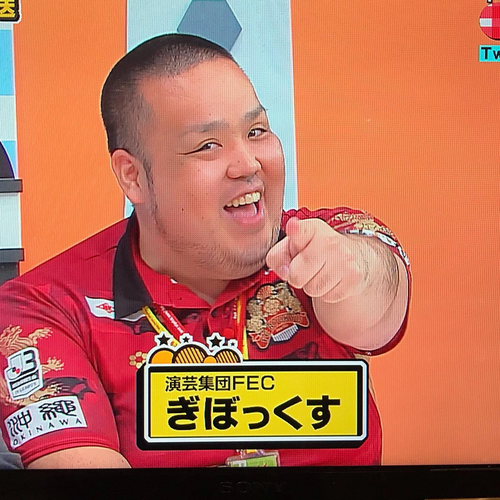 ぎぼっくすだJ「FC琉球vsファジアーノ岡山試合直前編」