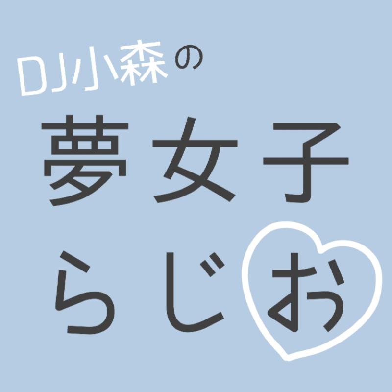 #1 自己紹介〜推しジャンルと推しキャラ〜