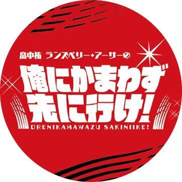 #33 「メイキング・オブ・ラジオドラマ」