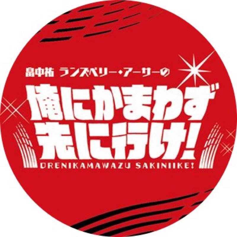 「メイキング・オブ・ラジオドラマ」