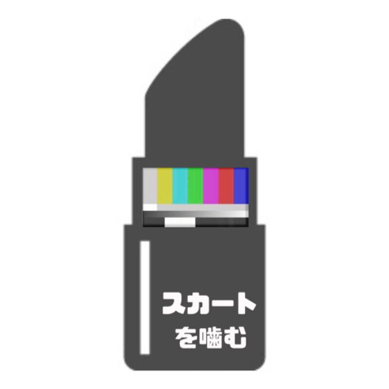 #58ほぼ壁打ちおすすめ香水3選【3回目】