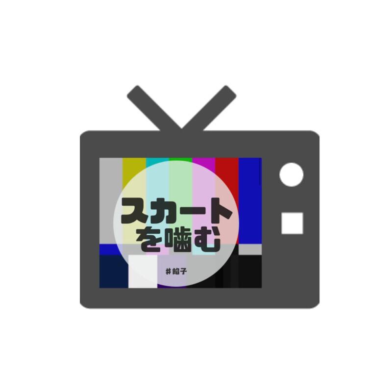 #96台湾で感じた景色[中編]
