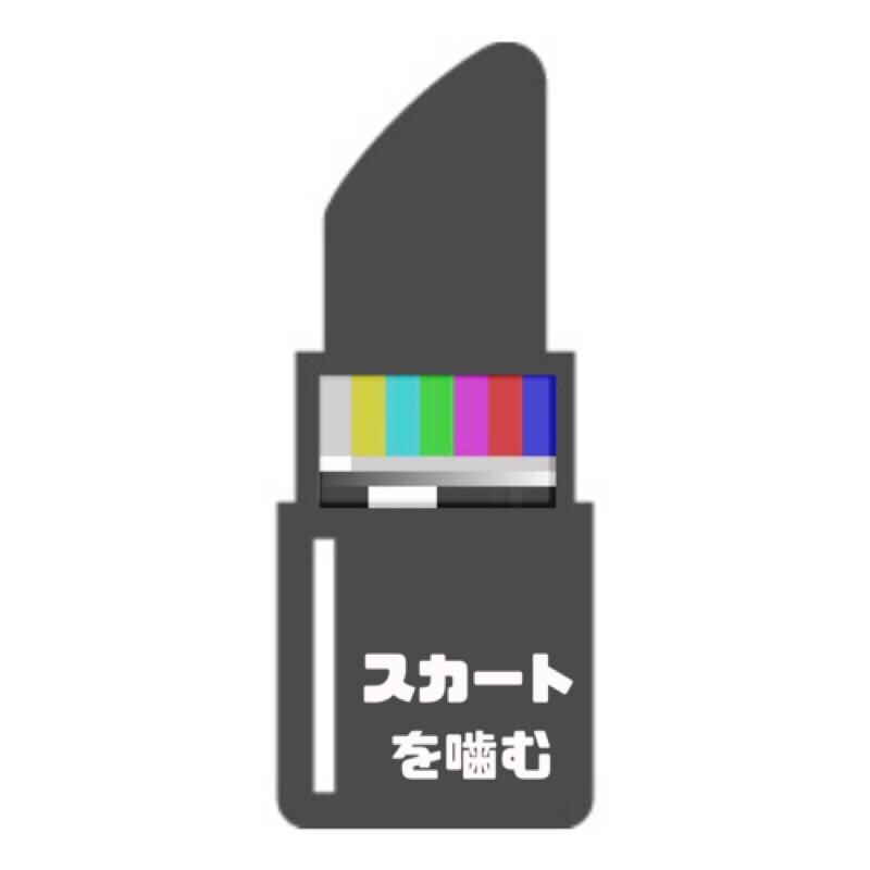 #109ゆるく一軍コスメのポーチ紹介【6回目】