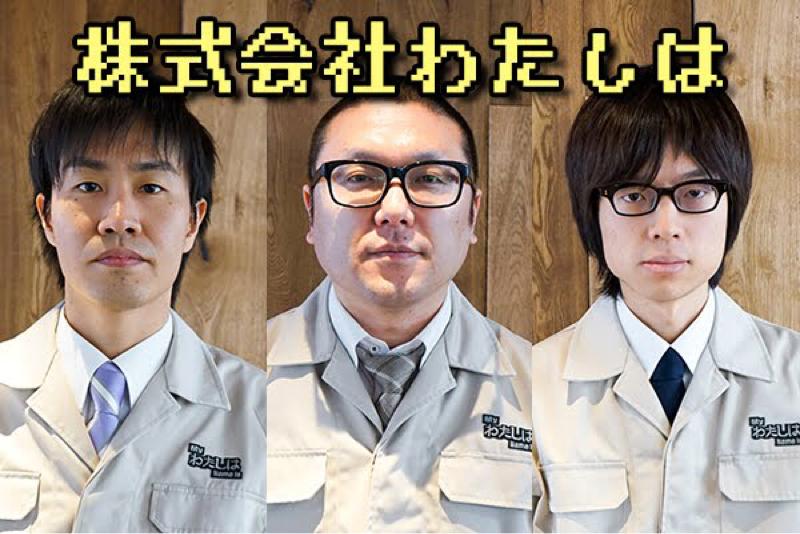 #21-6 「打倒、宮崎駿!ジブリドキュメンタリーを解剖せよ」ED