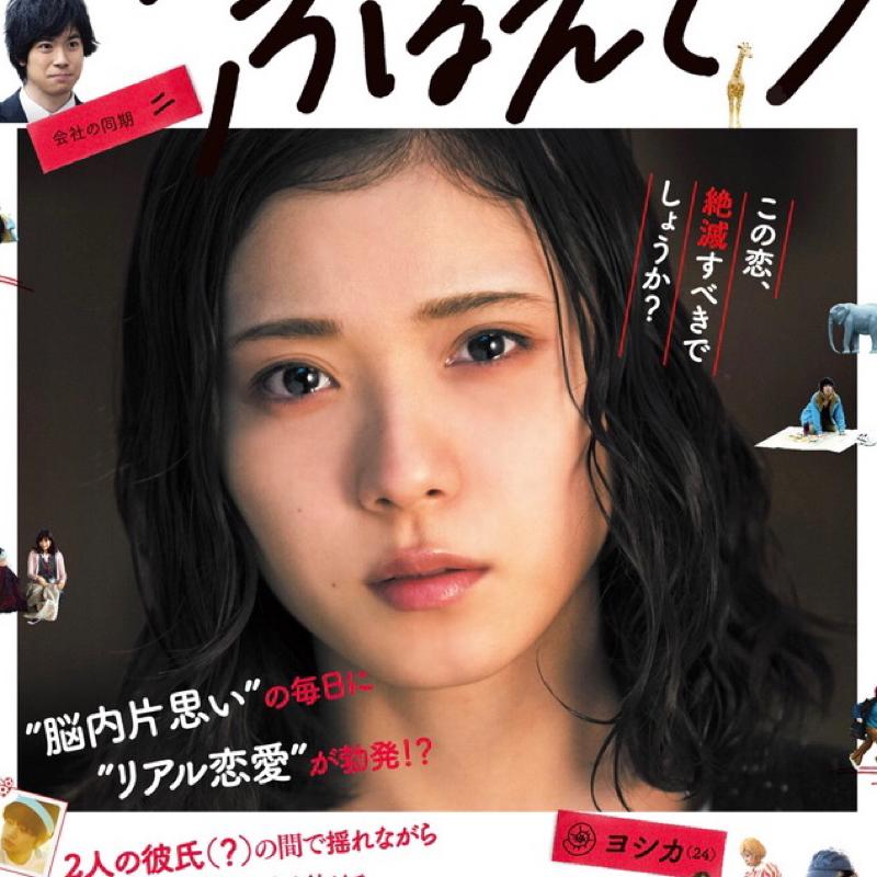 #47-4 「女優論。僕らが女優を好きになる理由」松岡茉優という怪物