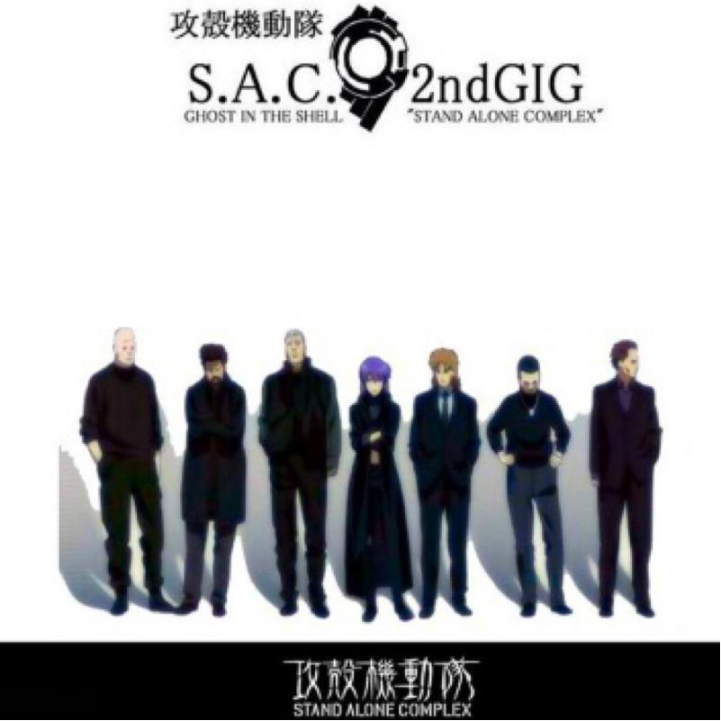 #55-6 「3週連続企画!『攻殻機動隊S.A.C. 2nd GIG』そして三島由紀夫論」