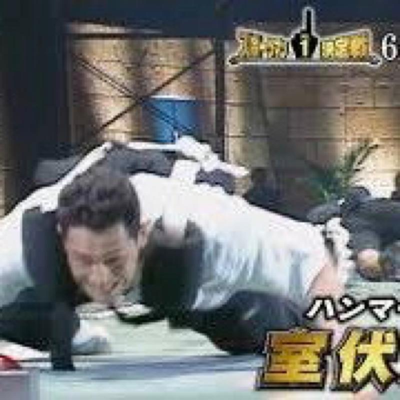#69-6 「室伏vs大畑の行方。『スポーツマンNo.1決定戦』のラストピースを考えよう」ED