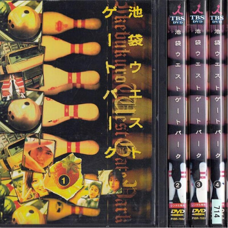 """#71-4 「『池袋ウエストゲートパーク』から妄想するカラーギャング達の""""今""""」"""