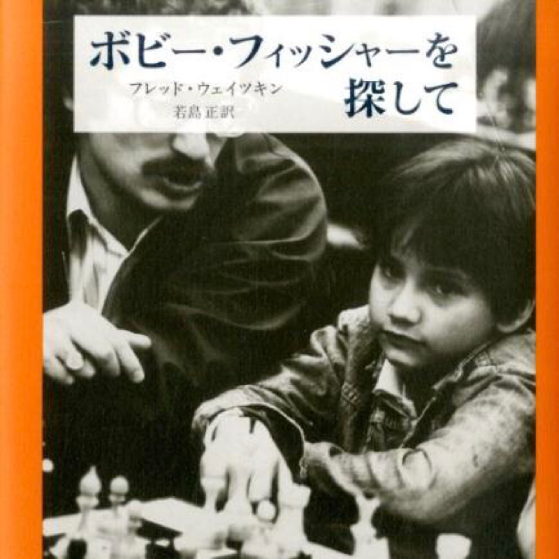 """#82-1 「""""心""""の映画」OP"""