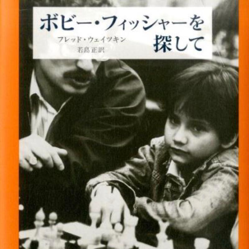 """#82-5 「""""心""""の映画」"""