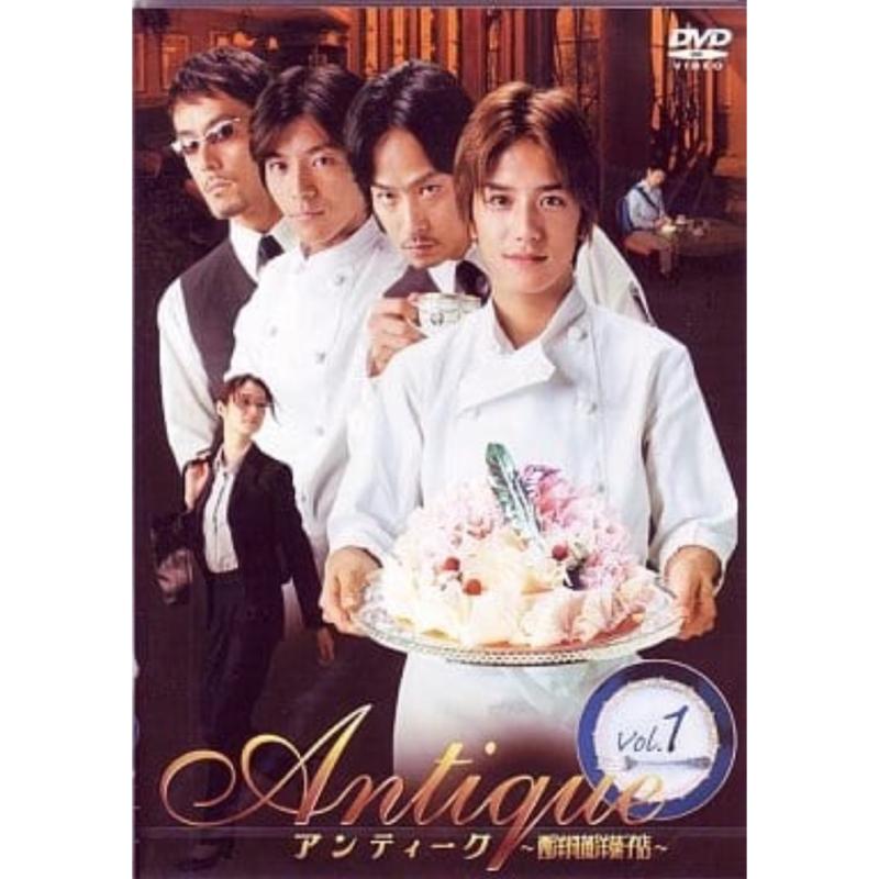 #116-5 「ドラマ『アンティーク 〜西洋骨董洋菓子店〜』。自分の中のホモ性と向き合う」