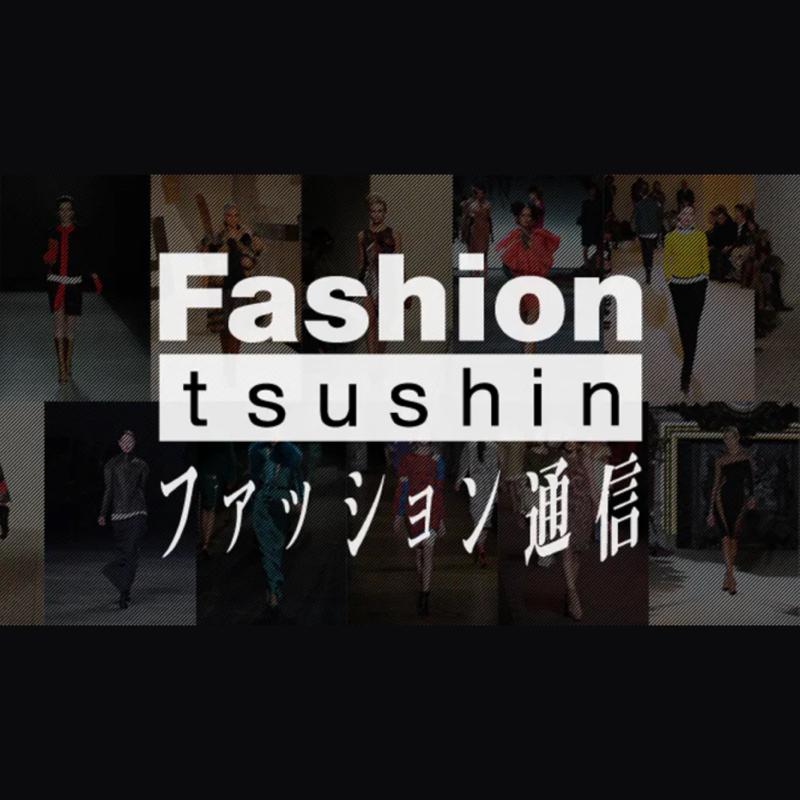 #122-6 「FASHION IN 90s' 北関東」ED