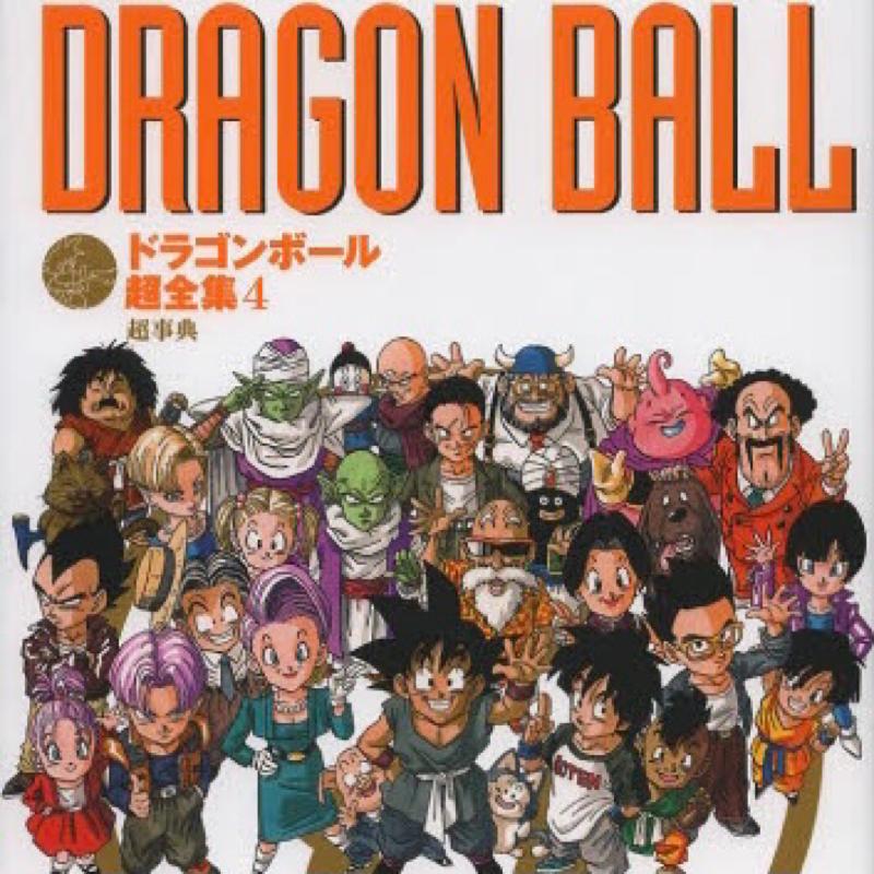 """#124-6 「公式文献から分かる、ドラゴンボールにおける""""戦闘力""""の真実。」ED"""