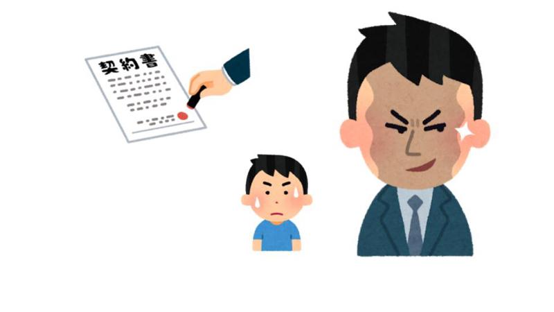 アメフト日本代表の保険営業マン🦍の営業を断る方法
