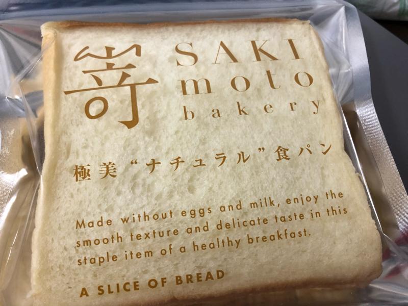 高級食パンのたしなみ方✨🐶🍞