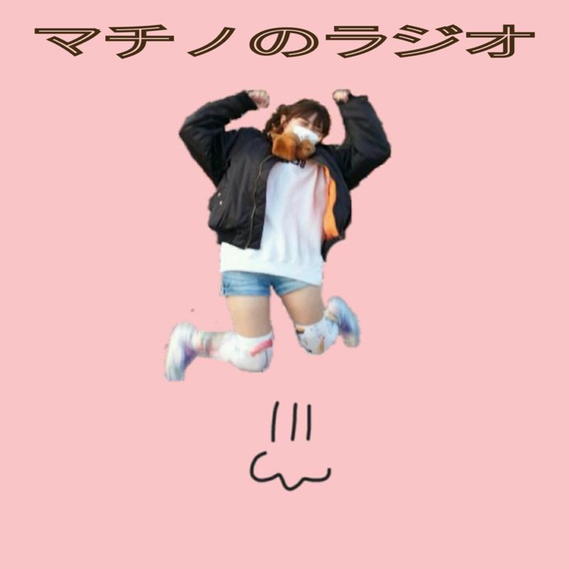 #14 メチャ・ハピ〜・ホリデー