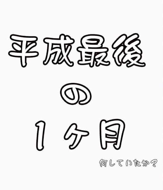 夜道に電話のフリし【ながらラジオ】#3