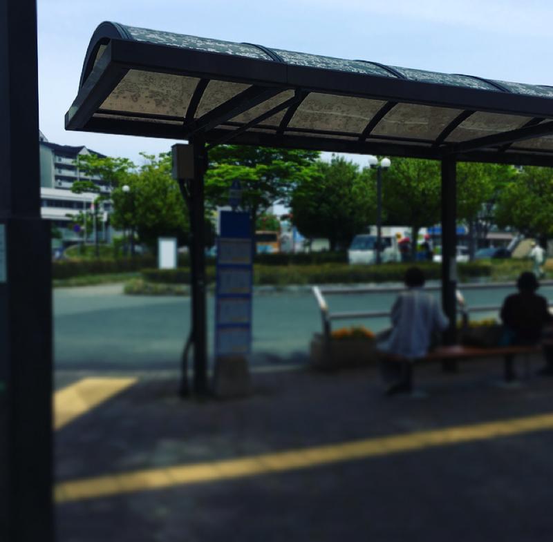 バスを待ち【ながらラジオ】#4 ラジオに生出演後