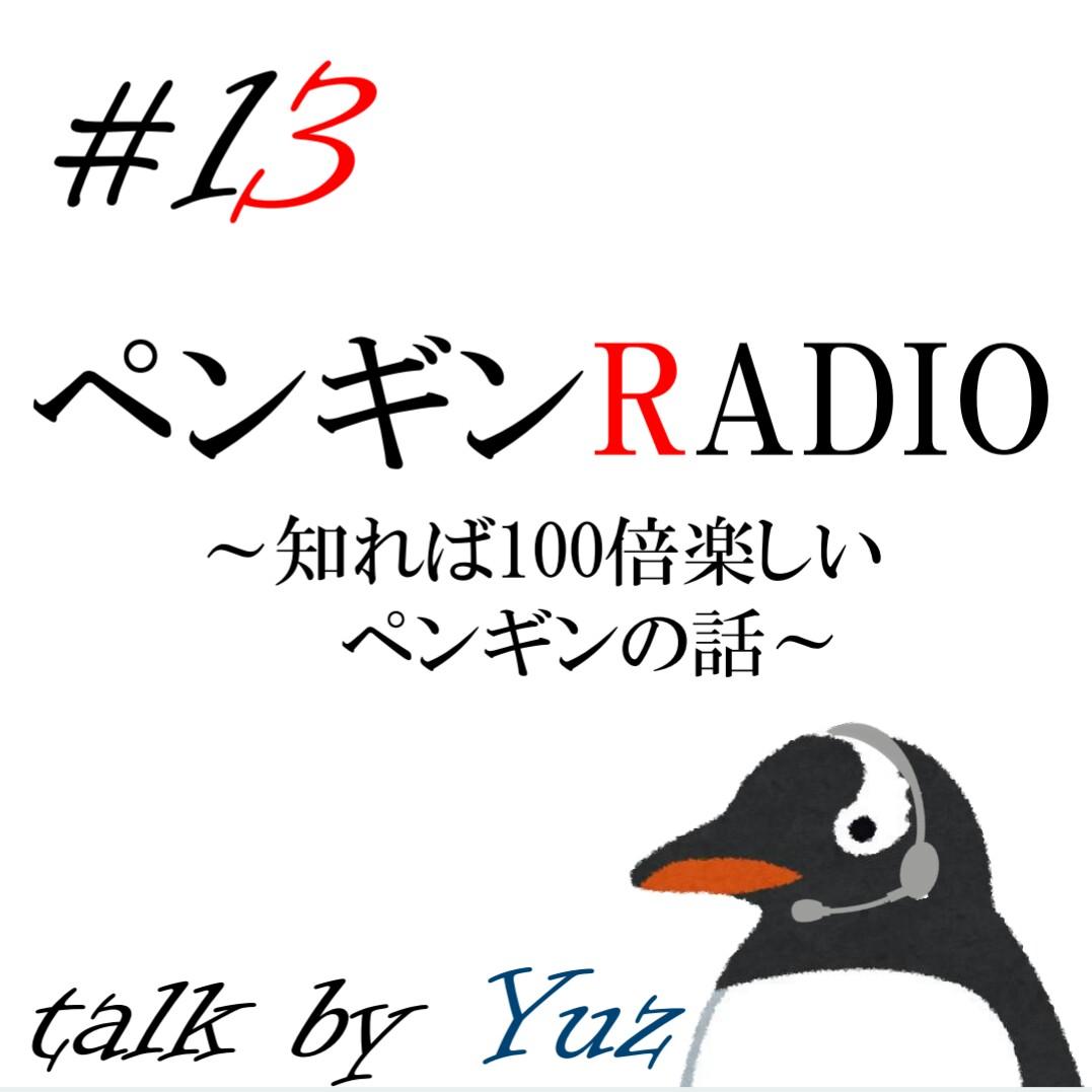 ♯13 【急募】 ネタがねぇぇぇぇ!!!!