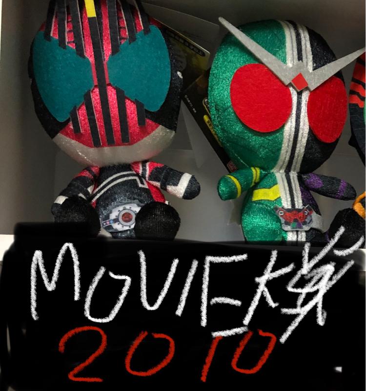 『仮面ライダー×仮面ライダー W&ディケイド MOVIE大戦2010』の感想。2作品のギャップが凄い