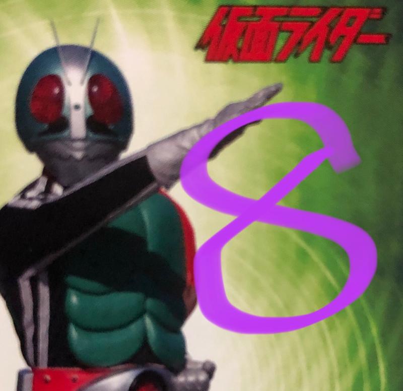 『昭和仮面ライダーを観ていく』第8回~ゲルショッカー全滅編~ 92話〜98話(終)視聴し終えました😌