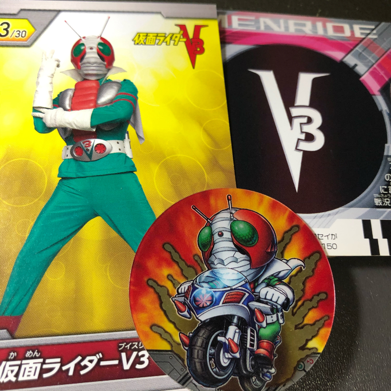 第1回『仮面ライダーV3を観る』これがV3か… ブイスリャァァァア!! 1〜8話