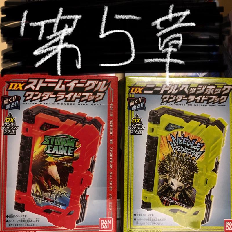 第5章『仮面ライダーセイバー感想雑談ペン吉』エスパーダ変身! 親父? 知ってました(^^)