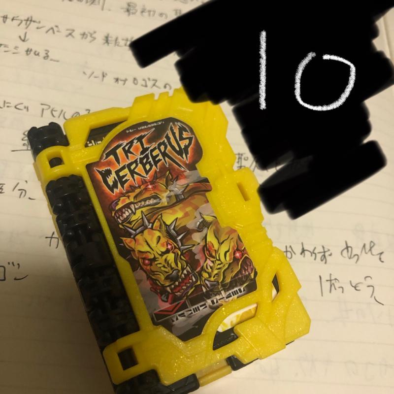第10章『仮面ライダーセイバー感想雑談』3人の3冊コンボ!カリバーの正体!