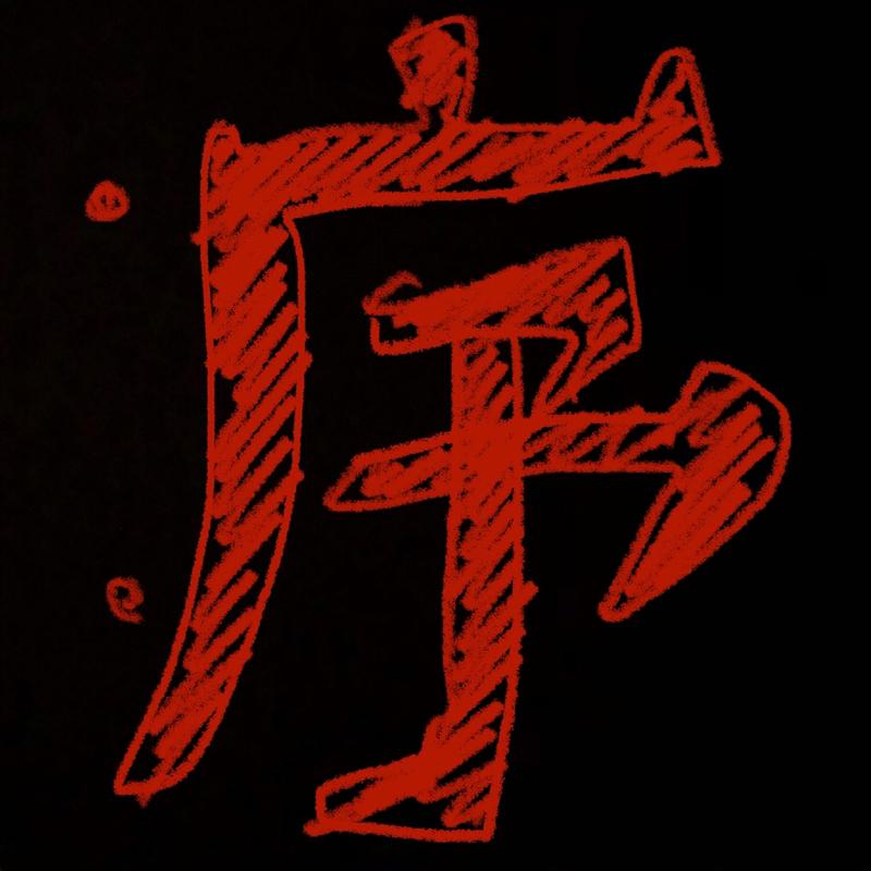 『ヱヴァンゲリヲン新劇場版:序』感想雑談。金ローはEDをカットすなよ(^_^;)