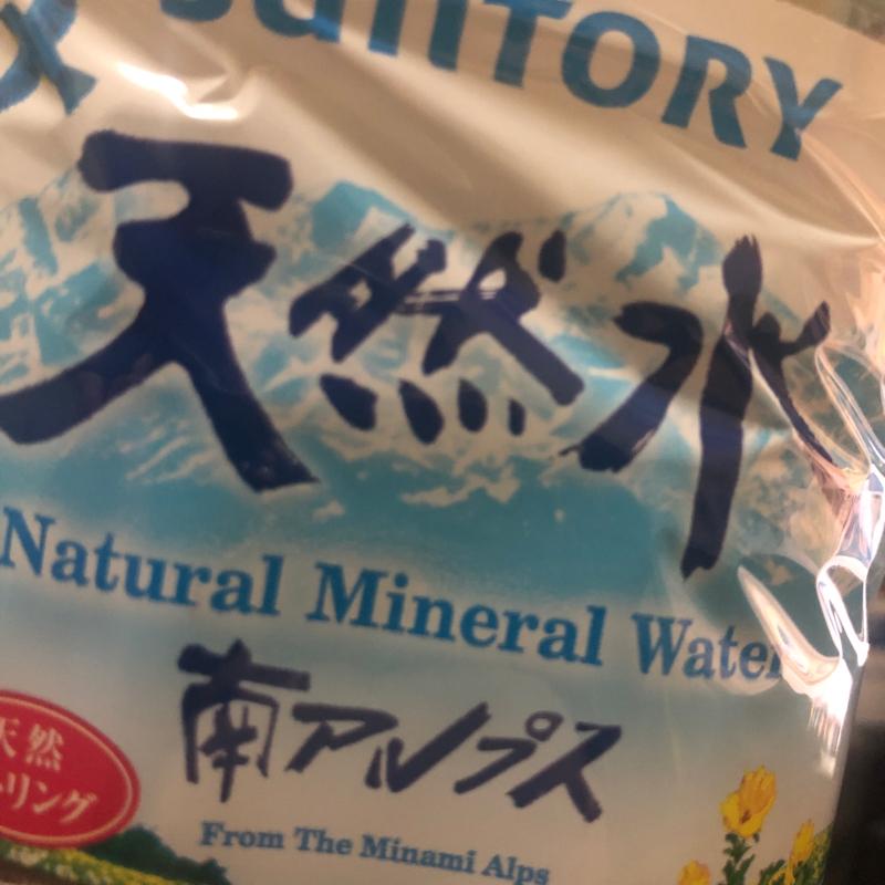 大量の水飲んで透明なおしっこを出そう(^^)