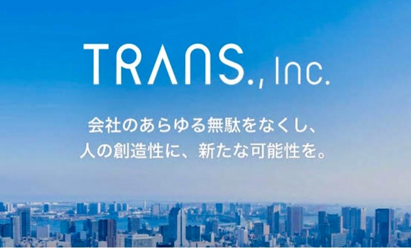 株式会社トランス 塚本さんー ITベンチャーで活躍できる人が分かっちゃう適性診断あります!!