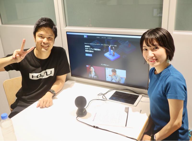 株式会社soeasy 中野さんーあなたにとってのso easyは? 中野さんが起業するまでのお話。
