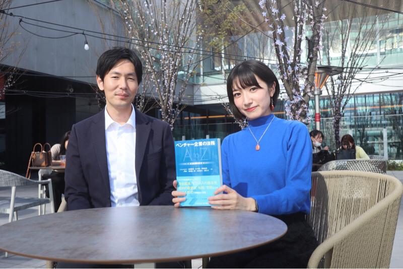 イノベーターの頭の中  「ベンチャー法務を解読する 」①石田氏