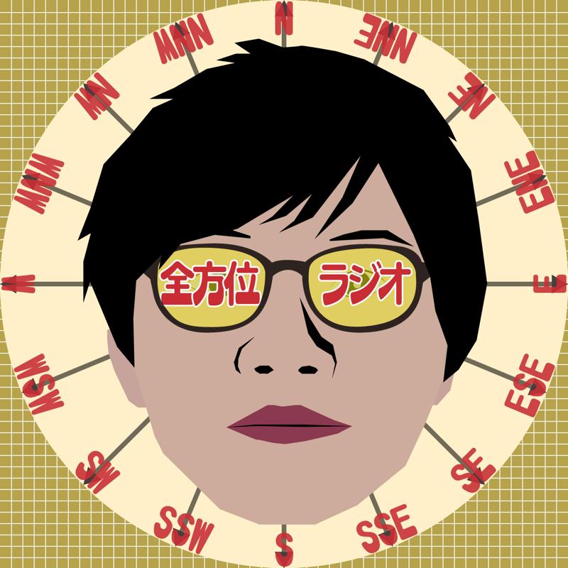 #4 京都弁>大阪弁>標準語 という図式について